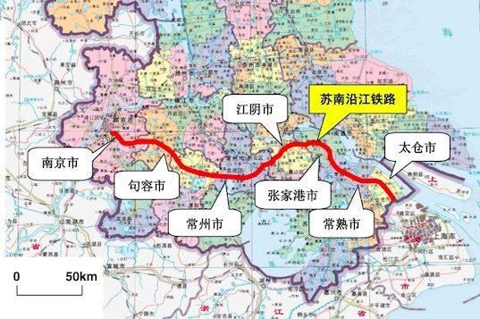好消息!南沿江高铁今天开建,未来南京去上海最