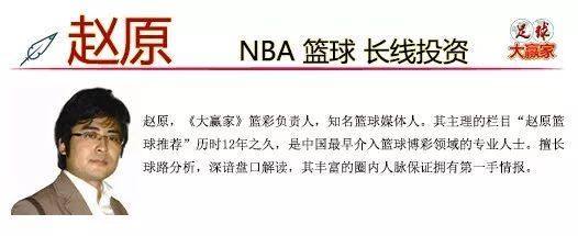 赵原篮球:季前收米绝不手软,欧冠本周重磅