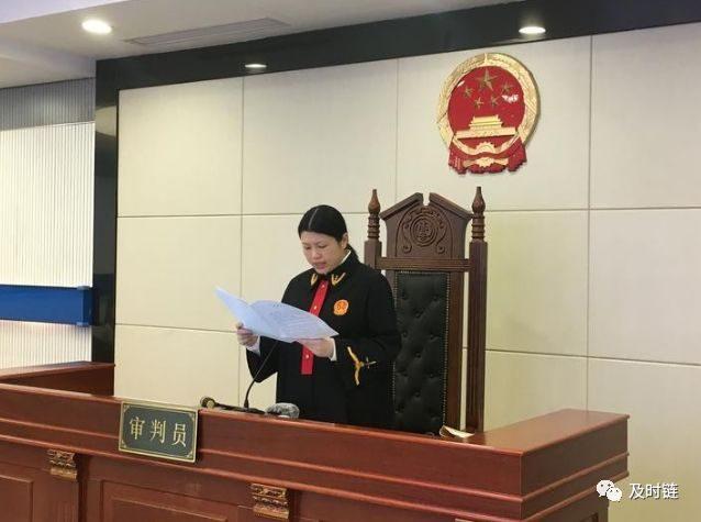 """首例比特币""""挖矿机""""纠纷,杭州互联网法院今天判了!"""