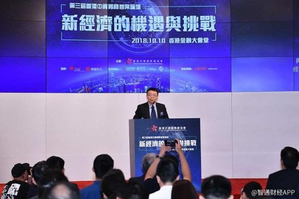 张忆东:我看到做空全球市场的机会,就像看到2016年港股牛市降临