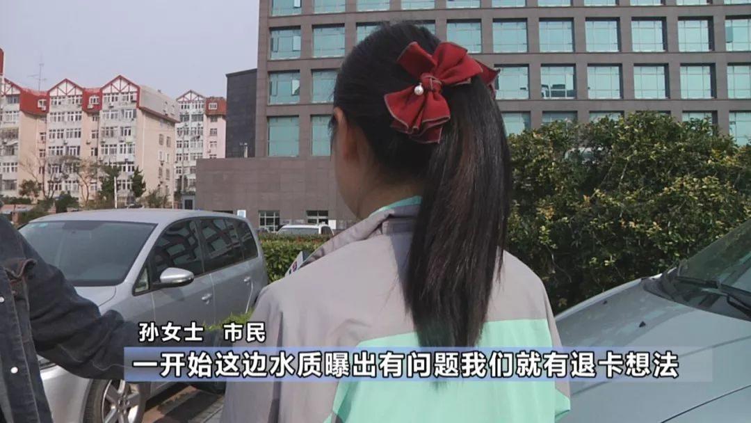 """上萬元會員卡要打水漂?青島高端早教機構家盒子疑似""""跑路""""…"""