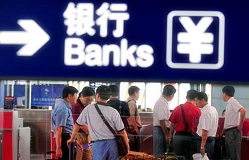 打破剛兌以后,銀行理財是否還值得投資?
