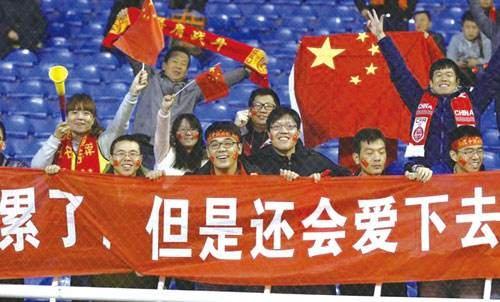 中国足球让人失望透顶