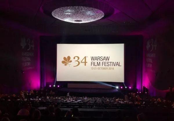 2018年华沙国际电影节获奖名单