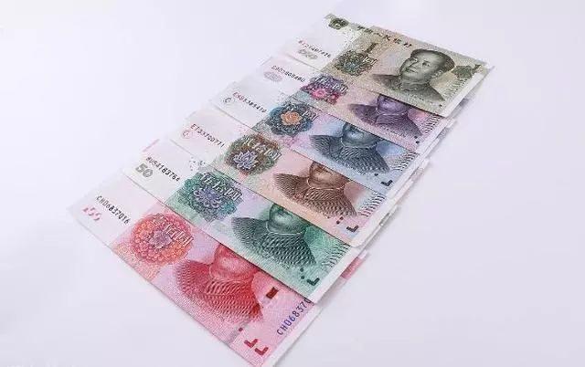 第六套人民币要来了?不是纸币而是数字货币