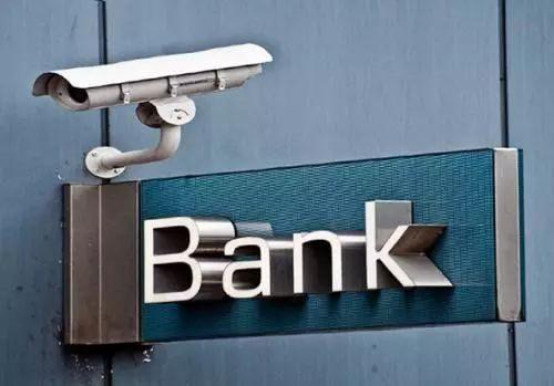 【薦讀】董希淼:理財子公司是銀行理財業務發展新起點