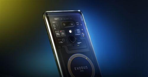 HTC发布旗下首款区块链手机,售价0.15bt365体育投注站点_bet365体育投注合法吗?_365体育投注安全码币