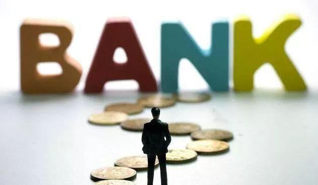銀行理財轉型的兩點展望