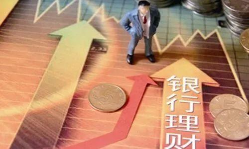 """【財經】理財投資""""門檻""""降低了 風險識別能力要求提高了"""