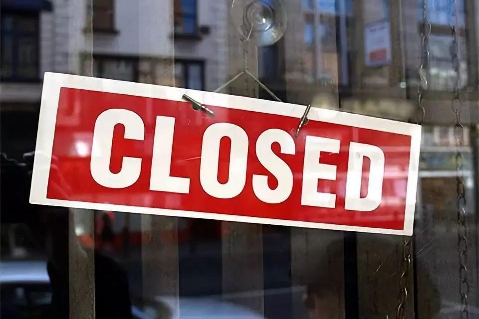 如果银行、线上理财平台倒闭了,放在里面的钱怎么办?