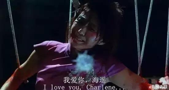 美女被日本杀害_【一点资讯】上映就被删减的大尺度港片,绝对满足你对美女 ...