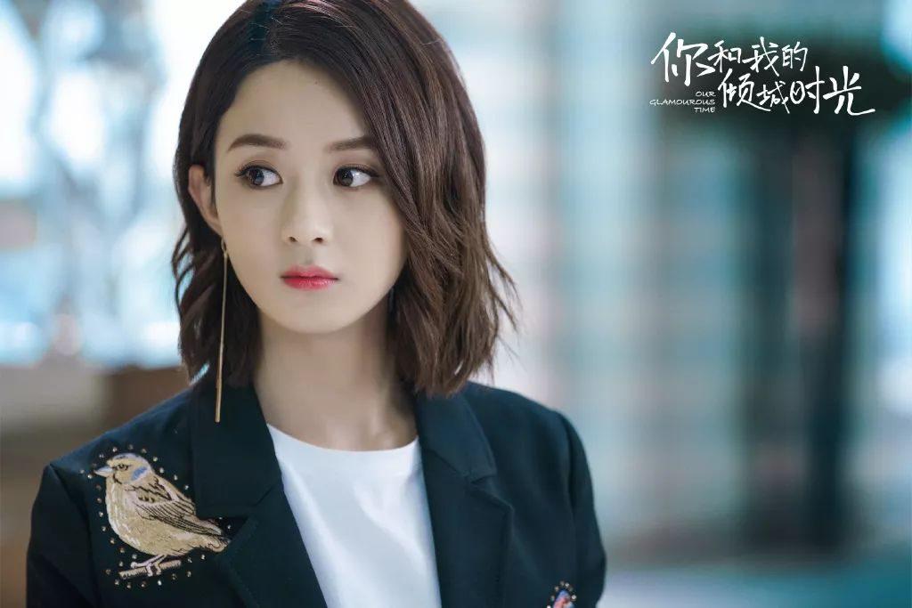 《倾城时光》改档延播,赵丽颖短发造型太帅了