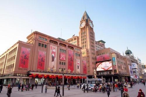 身价500亿女富婆,在北京买下半条街,小11岁丈夫拒绝数百亿资产