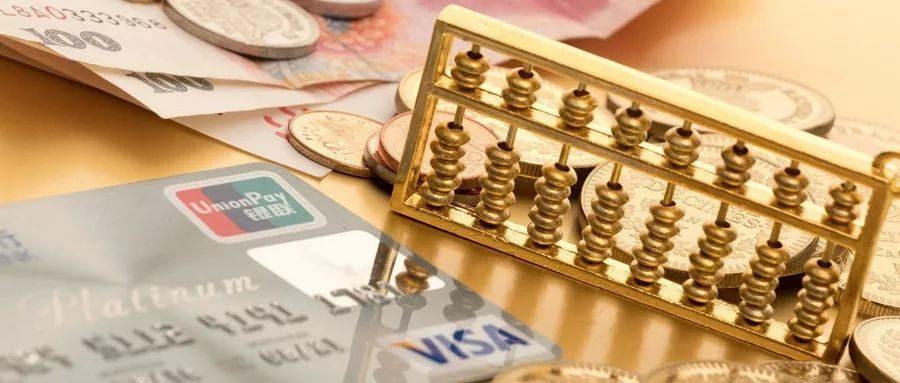 低风险理财,货币基金和短期理财该选哪个?