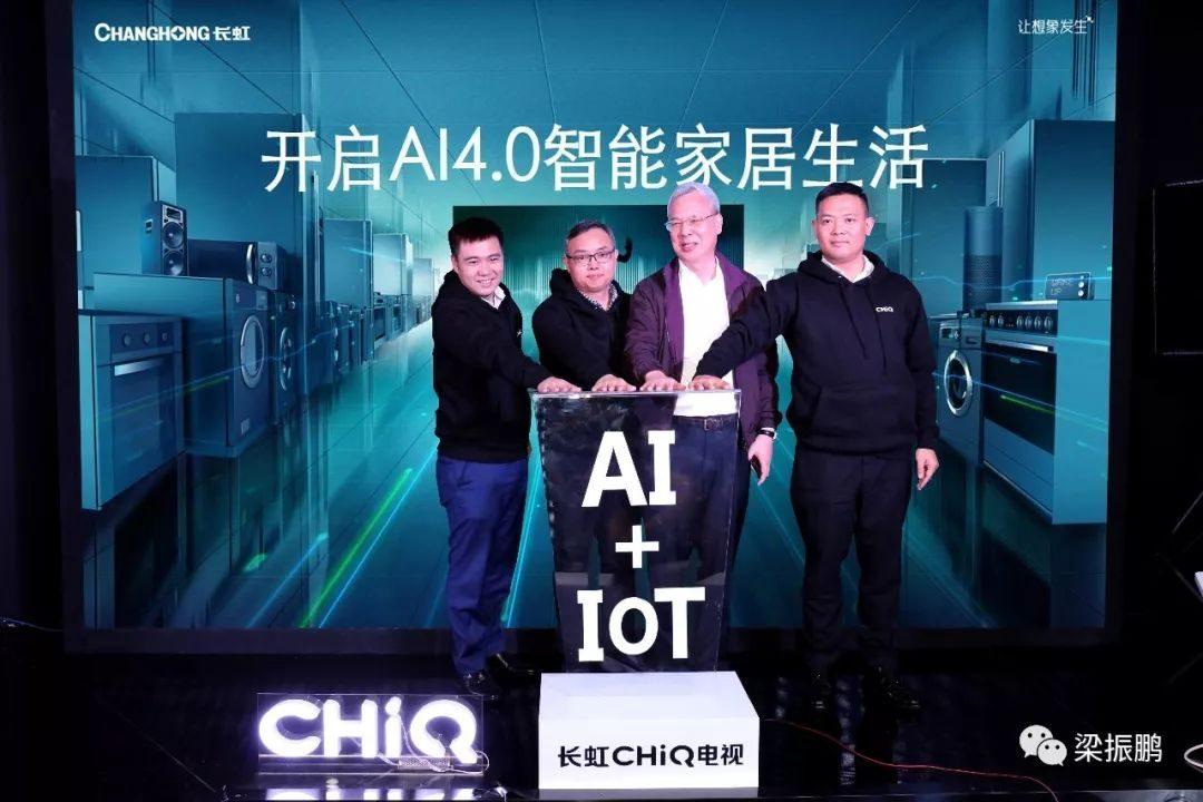 率先让智能家居跨品牌互联,长虹Q6K拉开彩电业新纪元
