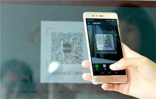 微商跟实体店合作,怎么加到每一位进店客户的微信