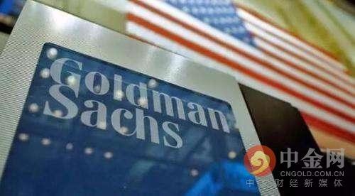 高盛展望明年美股:多持现金 转向防御 盯住关税问题