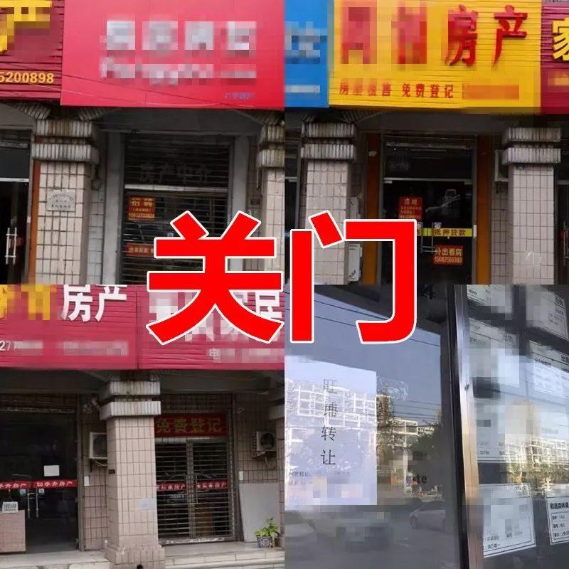 太惨!工资被砍,门店倒闭,扬州二手房市场