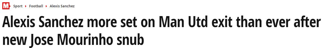 落选欧冠大名单,桑切斯更加决心要离开曼联