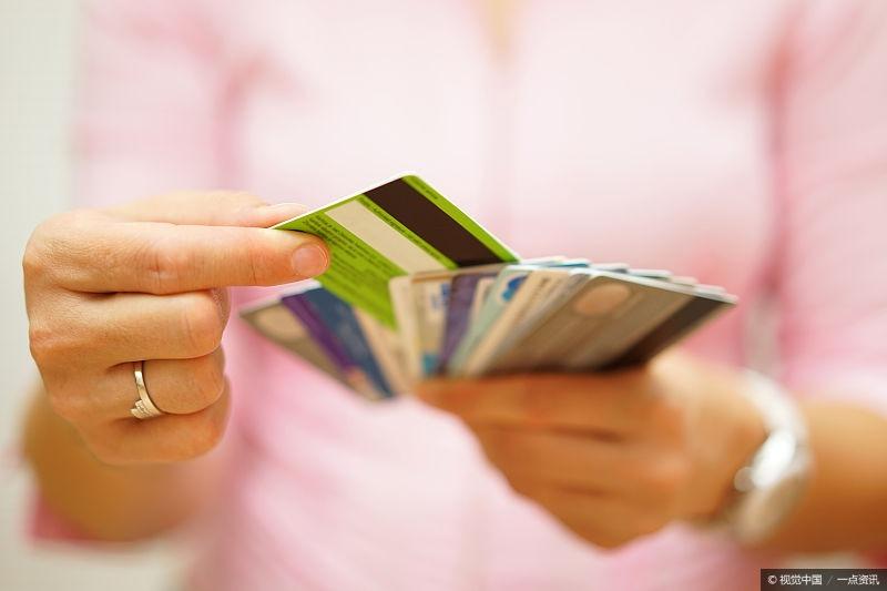 银行净值型理财产品怎么挑?
