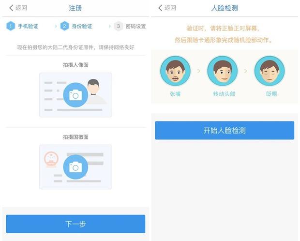 杭州银行直销银行测评:银行理财收益高 服务项目多