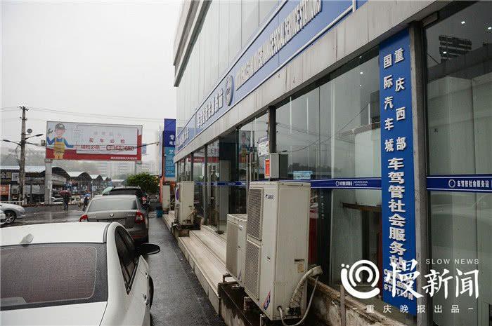 车驾管服务站进驻二手车市场,重庆购车过户上牌5小时搞定