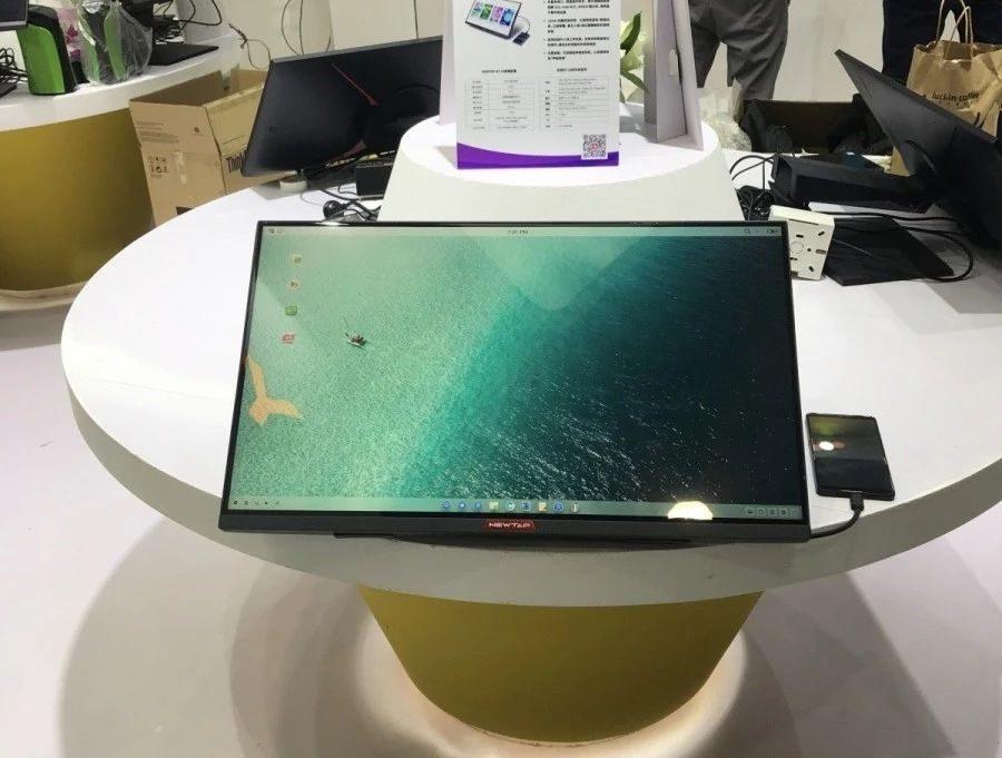 NEWTAP 23.8英寸桌面超级板 NT-24 直连坚果 Pro 2S,化身 TNT 桌面系统最佳伴侣。