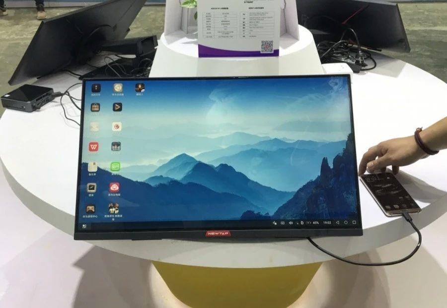 NEWTAP 23.8英寸桌面超级板 NT-24 直连华为 Mate 10,工作、娱乐、生活一台手机全部搞定,你的手机就是你的主机。