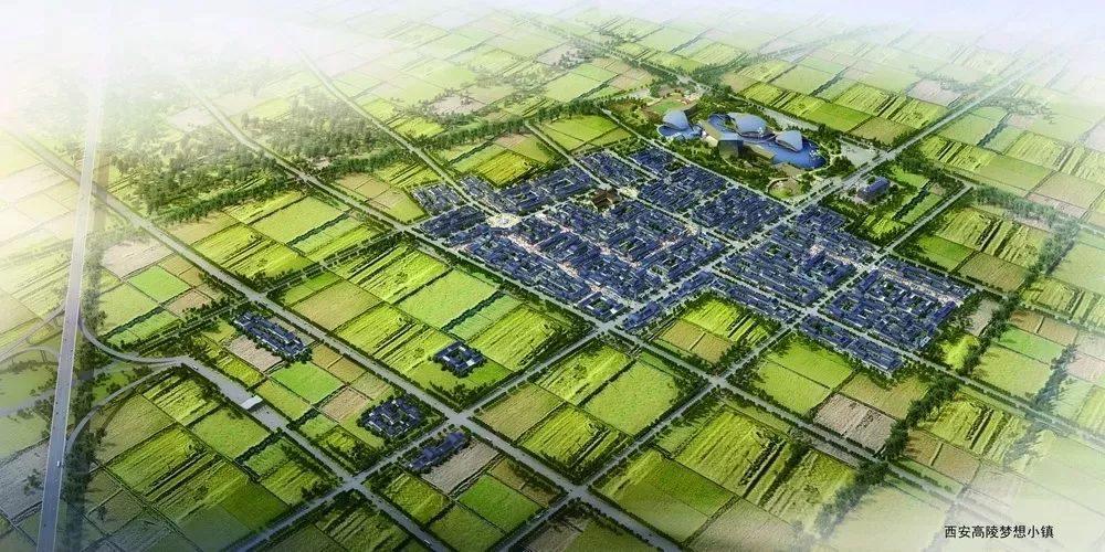 最新!高陵区发展规划,定位大西安北跨主城区