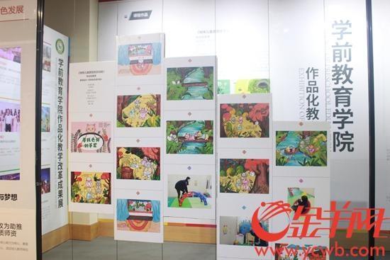 广东省外语艺术职业学院迎来四十周年华诞