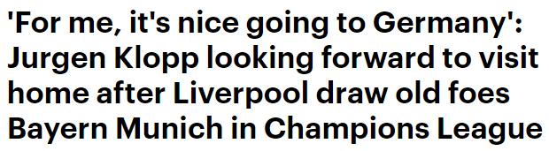 克洛普谈欧冠抽到拜仁:这个签不错,期待回