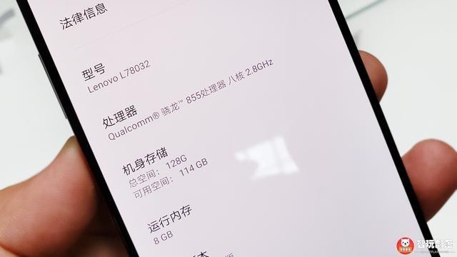 联想Z5 Pro GT 855版评测:截胡三星和小米,全球