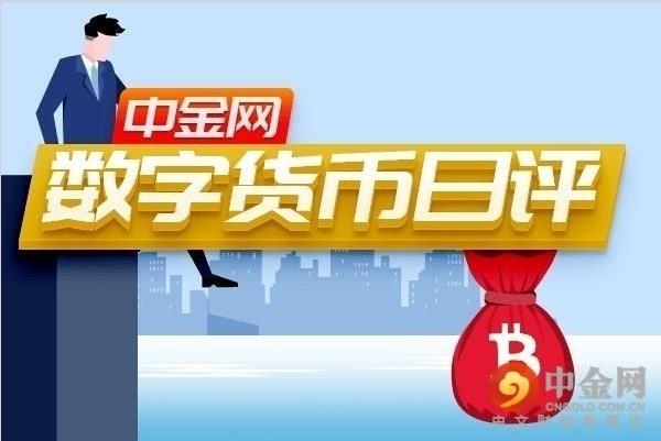 中金网1223数字货币日评:以太币暴涨2