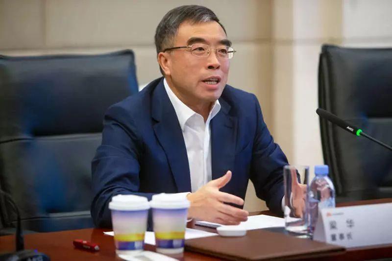 Image result for Liang Hua huawei chairman