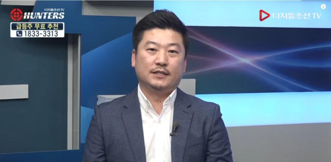 研发中心韩国代表Sunming接受媒体采访 首谈中韩区块链合作新前景