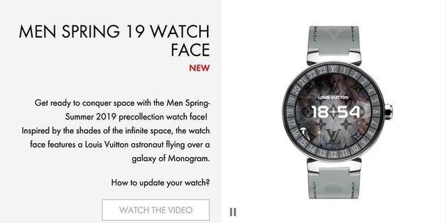 高通和 Google 技术加持的 LV 智能手表出新款了,你会买吗?