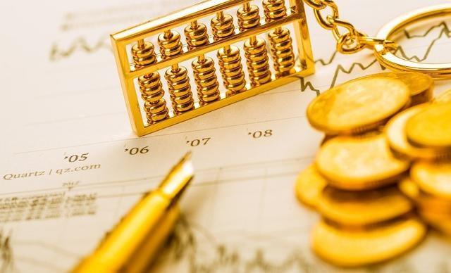 紫薇斗数看什么样的人适合风险性投资,适合从事股票基金期货投资