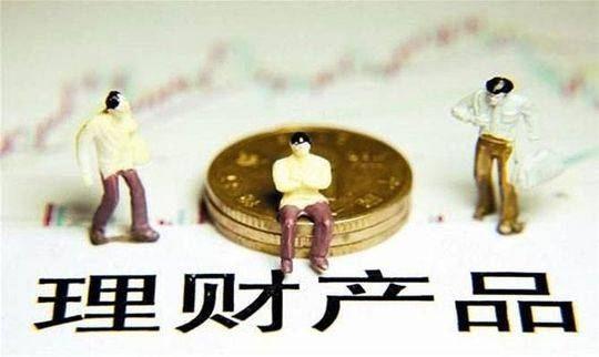 城商行、股份行理財收益并列第一