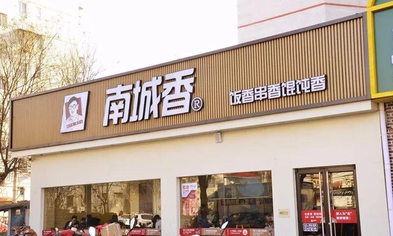 """靠""""数字化升级"""",这家餐饮店外卖量日均超20000单!"""