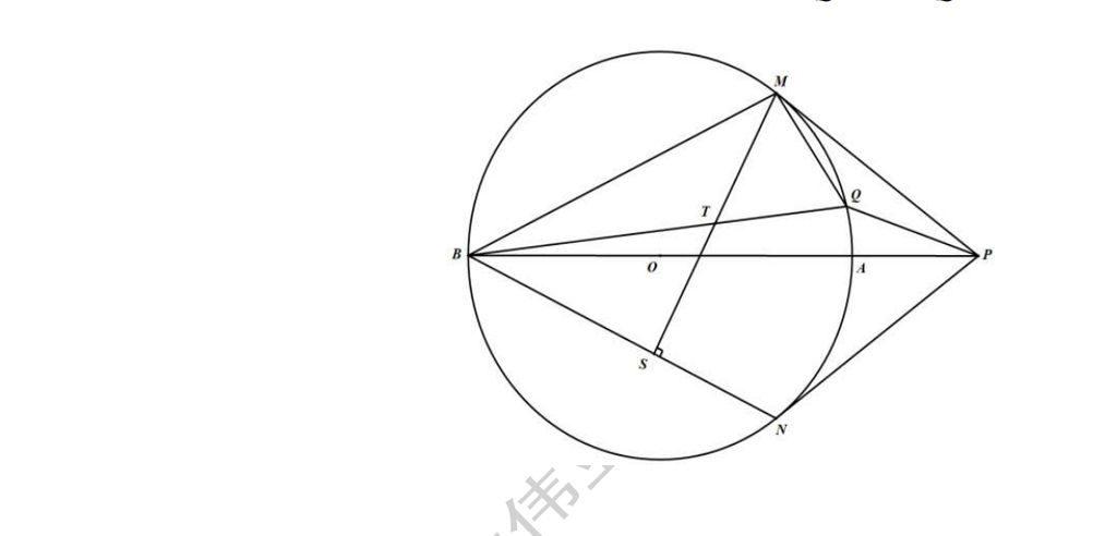 数学竞赛 | 北京学大伟业2019百校大联考(数学