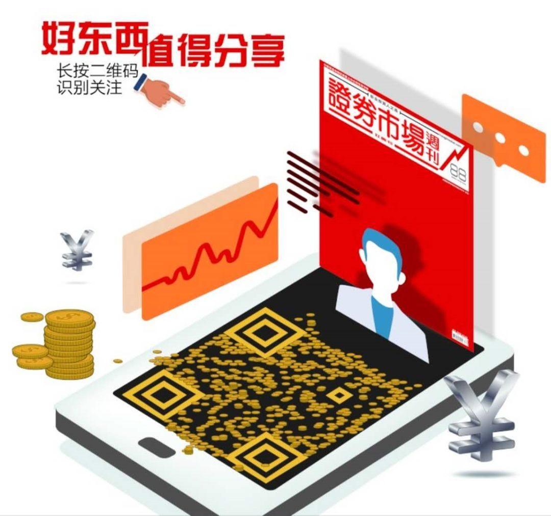 中銀基金資產管理總規模達7600億元 整體業績持續領先