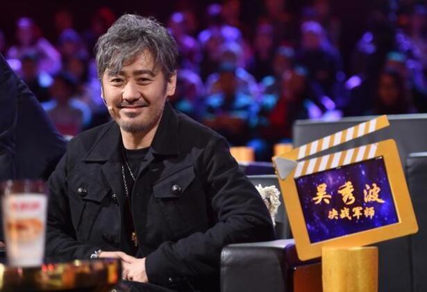 吴秀波北京台春晚及《王牌对王牌》内容被剪,