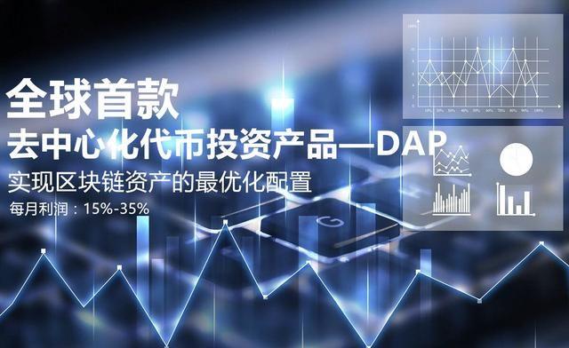 Aries Wang:稳定币充当着连接法币和数字货币的桥梁作用