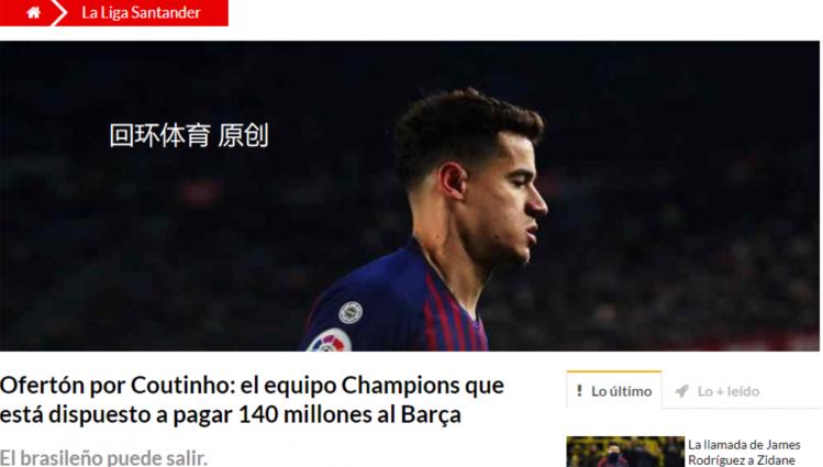 曝曼联1.4亿报价巴萨替补天王 他和博格巴组新双核?但需欧冠门票