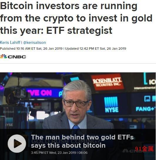 三十年河东三十年河西!比特币投资者正在重返黄金市场?