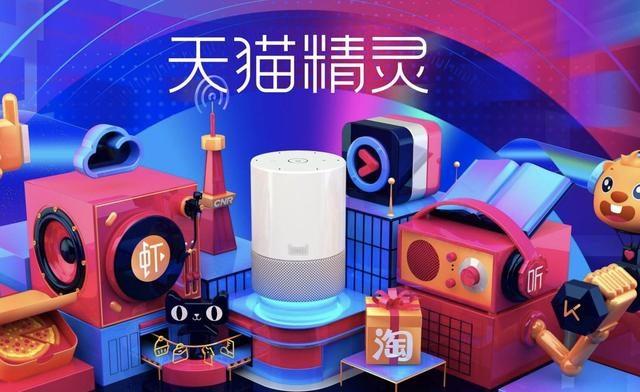 今年春晚彩排曝光:人工智能机器人亮相,将加入主持人阵营