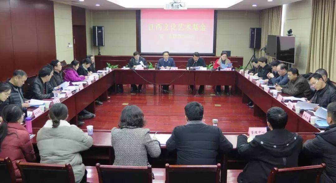 2018-2019年度江西文化艺术基金一般项目申报开始啦