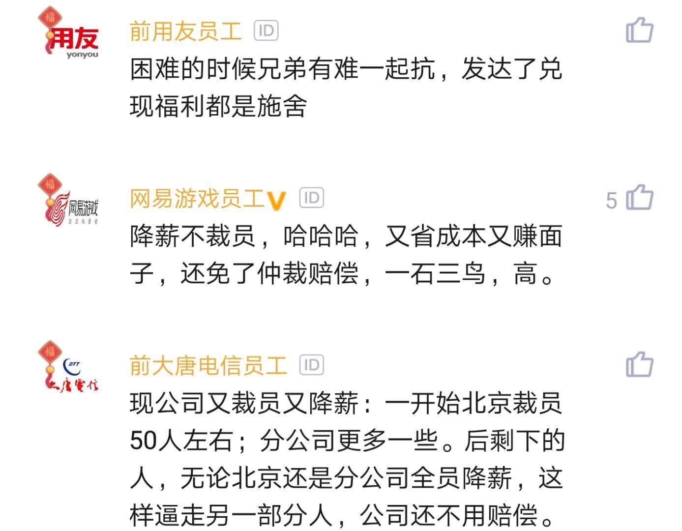 程序员为何不愿意愿意与公司共患难_www.epx365.cn