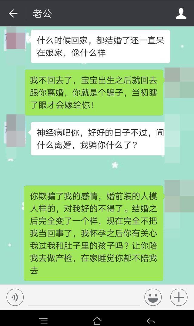 广州试管代怀孕机构:[怀不上小孩想离婚