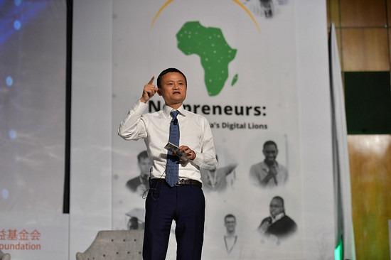 """就在今天,马云强势宣布:""""马云非洲青年创业基金""""正式启动!"""